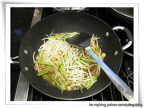 咖哩海鮮米粉9.jpg