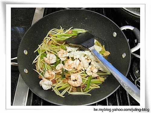 咖哩海鮮米粉10.jpg
