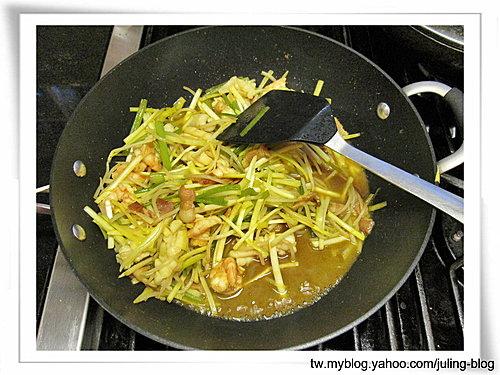 咖哩海鮮米粉11.jpg