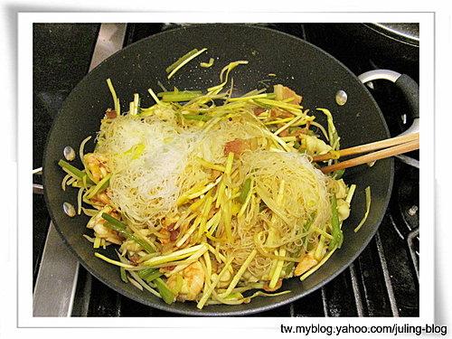 咖哩海鮮米粉12.jpg