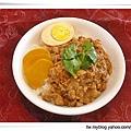 皮蛋肉燥乾拌麵與滷肉飯(肉燥兩吃)1.jpg