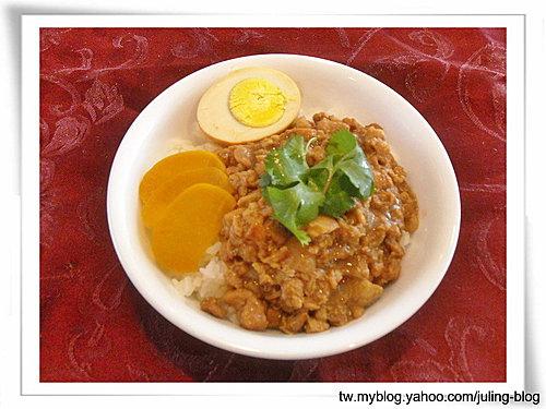 皮蛋肉燥乾拌麵與滷肉飯(肉燥兩吃)12.jpg