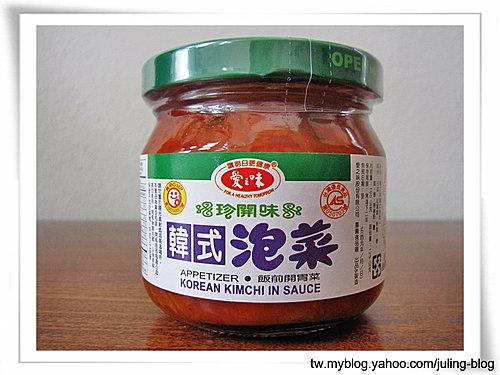南瓜泡菜炒烏龍.jpg