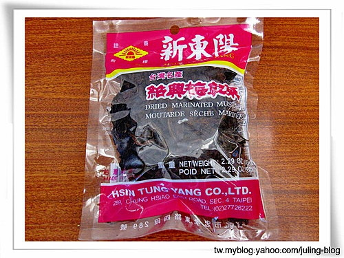 梅菜肉燥飯.jpg