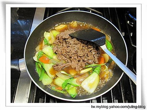 牛肉燴飯9.jpg