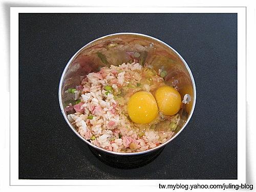 起司火腿米蛋餅1.jpg