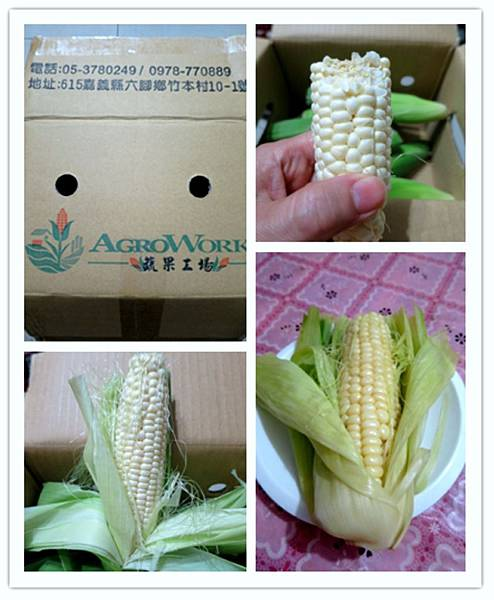 北海道水果牛奶玉米1.jpg