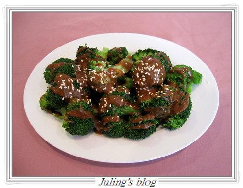 麻醬綠花椰菜4.jpg