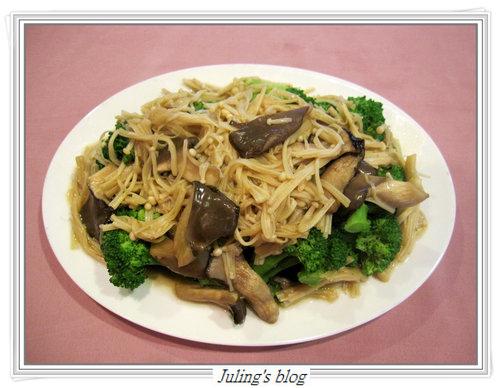 菇醬拌青花椰菜7.jpg