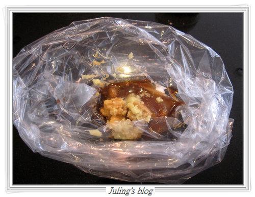 鹽酥腐乳杏鮑菇4.jpg