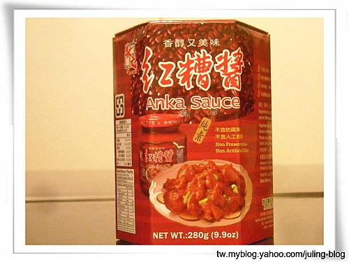 紅麴麵腸.jpg