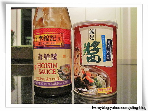 改良版自製烤麩&醬燒烤麩&烤麩炒飯.jpg