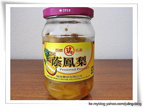 醬鳳梨燒豆皮.jpg