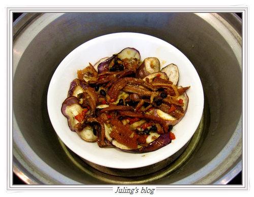 魚香蒸茄7.jpg