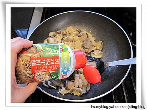 黑胡椒炒什菇5.jpg