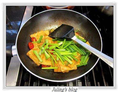 蔥燒豆包9.jpg