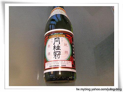 日式蘿蔔煮0.jpg
