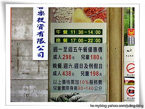 台中牛排館3.jpg