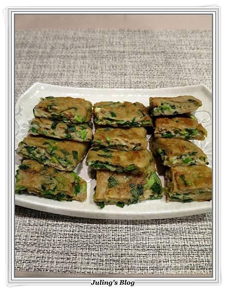 韭菜蛋煎餅1.JPG