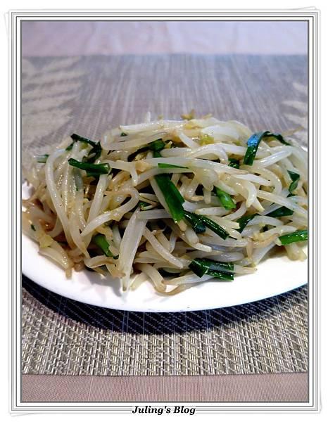 香拌韭菜銀芽1.JPG