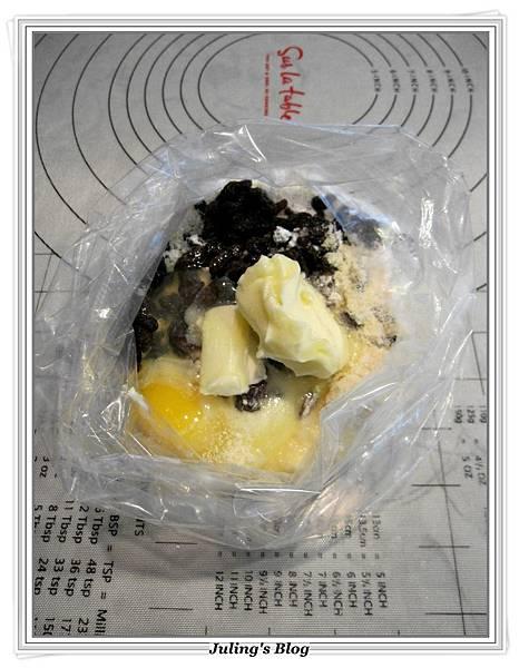 椰蓉開口酥做法1.JPG