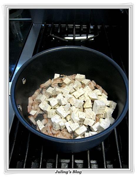 芋頭燕麥糕做法3.JPG
