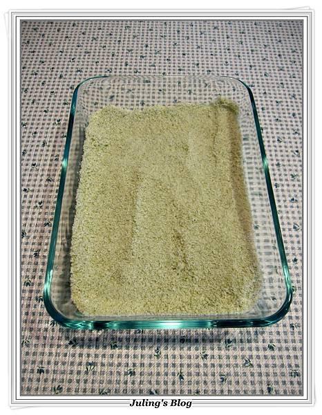 抹茶紅豆鬆糕做法8.JPG