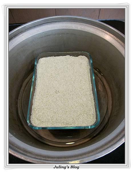 抹茶紅豆鬆糕做法12.JPG