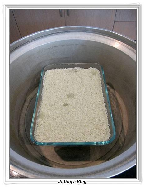 抹茶紅豆鬆糕做法13.JPG