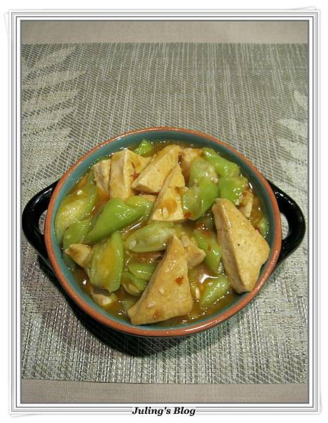 絲瓜燒豆腐1.JPG