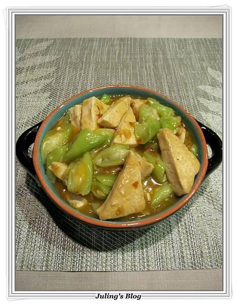 絲瓜燒豆腐2.JPG