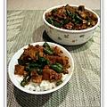 豆腐酢醬1.JPG