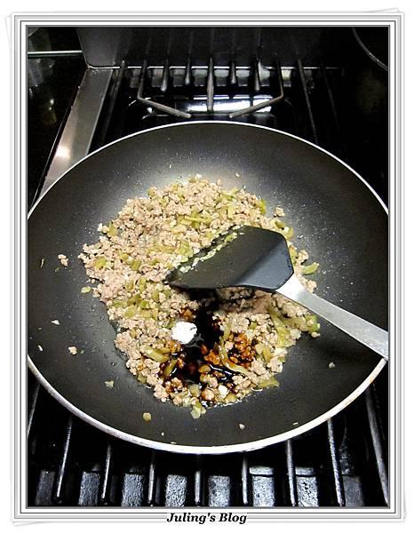 榨菜肉末四季豆做法5.JPG