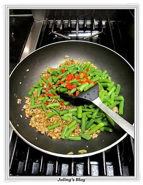 榨菜肉末四季豆做法6.JPG