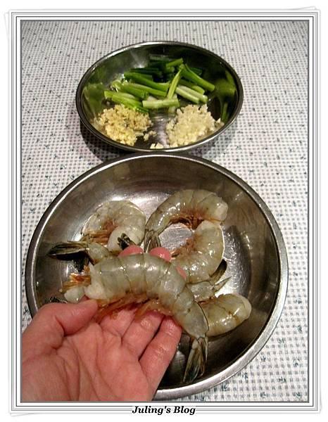 油燜茄醬大蝦做法1.JPG