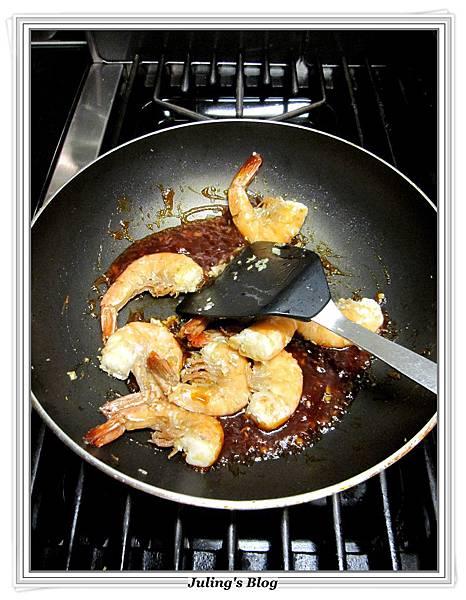 油燜茄醬大蝦做法8.JPG