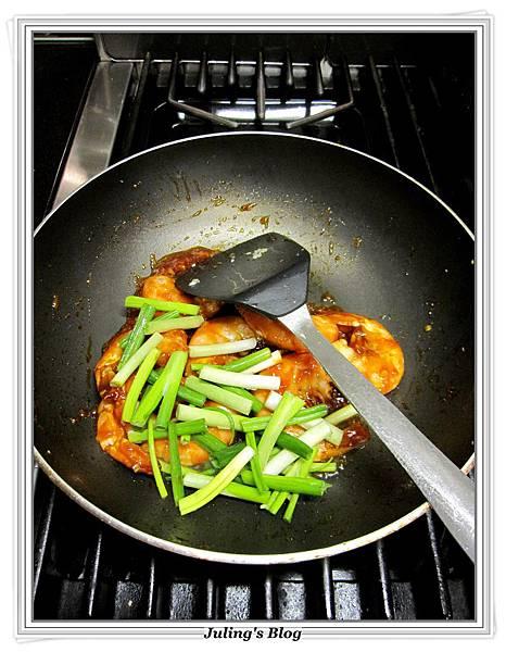 油燜茄醬大蝦做法9.JPG