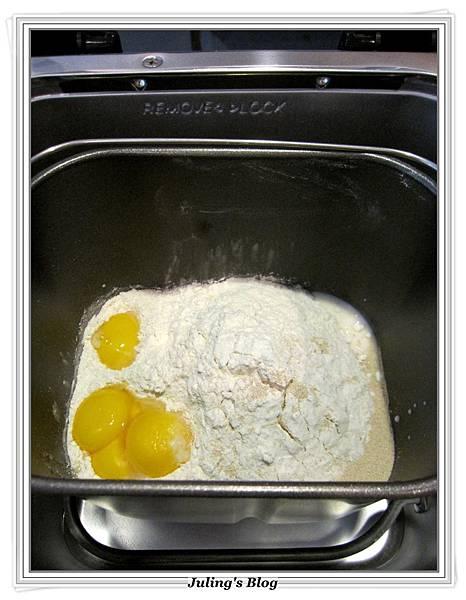 蛋黃蔓越莓土司做法1.JPG
