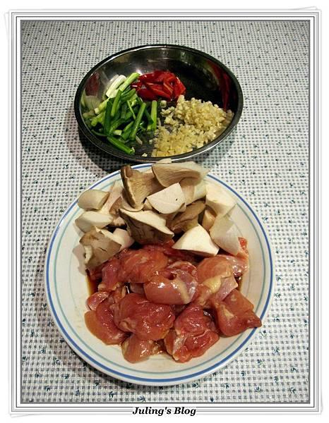 牛蒡燒雞做法4.JPG