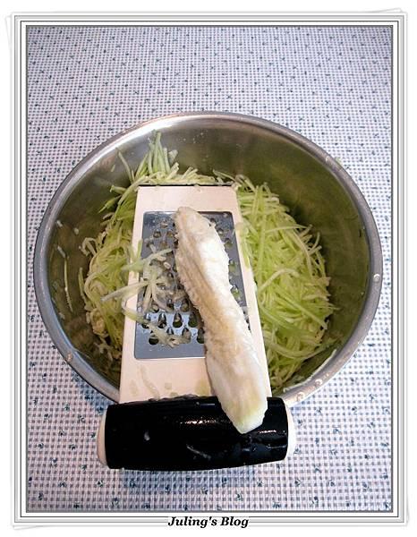 瓠瓜鮮肉包做法1.JPG