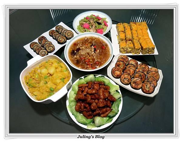 2015感恩節晚餐1.JPG