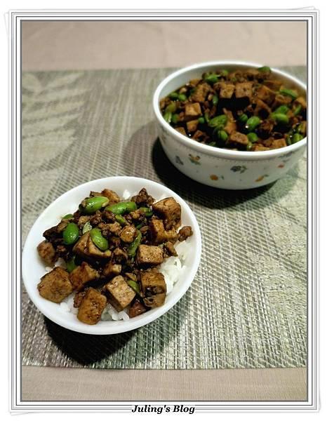 麻香豆腐酢醬1.JPG