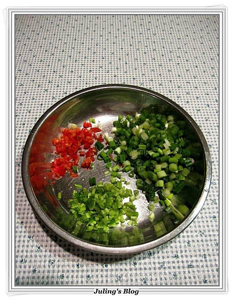 蔥香椒鹽里肌做法1.JPG