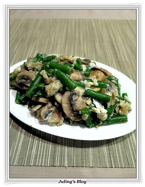 蘑菇四季豆1.JPG