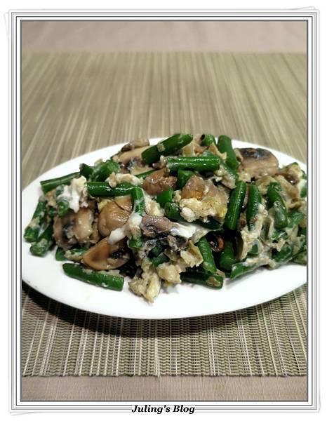 蘑菇四季豆2.JPG