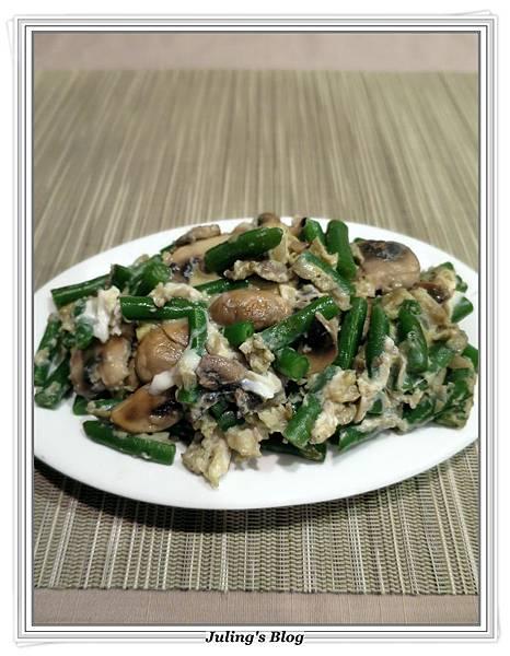 蘑菇四季豆3.JPG