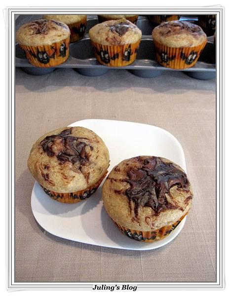 Nutella Banana Muffins1.JPG