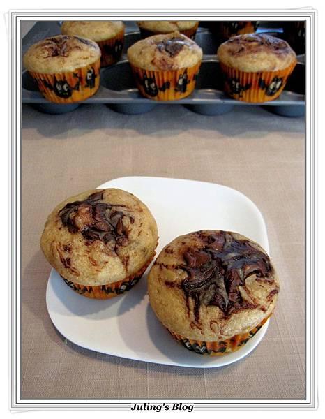 Nutella Banana Muffins2.JPG