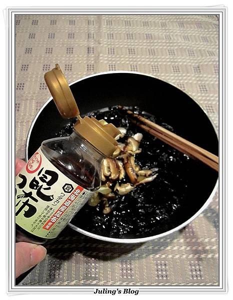 自製香菇海苔醬做法3.JPG
