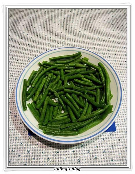 免油炸乾煸四季豆做法2.JPG